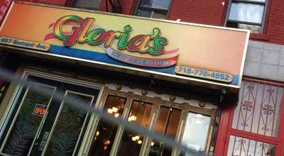 Photo of Indian Restaurant Gloria's West Indian Restaurant at 987 Nostrand Ave, Brooklyn, NY 11225, United States