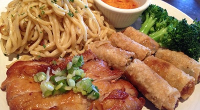 Photo of Asian Restaurant Perilla at 836 Irving St, San Francisco, CA 94122, United States