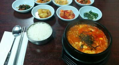 Photo of Korean Restaurant Spring Restaurant at 3975 Sw 114th Ave, Beaverton, OR 97005, United States