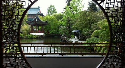 Photo of Botanical Garden Dr. Sun Yat-Sen Classical Chinese Garden at 578 Carrall St., Vancouver V6B 5K2, Canada