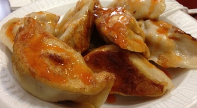 Photo of Chinese Restaurant Lao Bei Fang Dumpling House at 8305 Broadway, Elmhurst, NY 11373, United States