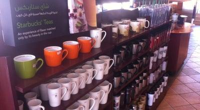 Photo of Coffee Shop Starbucks at Amaret Chalhoub St, Zalka, Lebanon