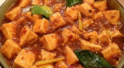 Photo of Chinese Restaurant Mapo Tofu at 338 Lexington Avenue, New York City, NY 10016, United States