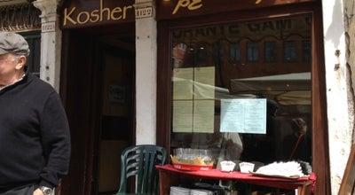 Photo of Middle Eastern Restaurant Gam Gam at Cannaregio, 1122, Venezia 30121, Italy