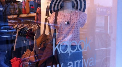 Photo of Clothing Store Kapok on Sun Street at 3 Sun St, Wan Chai, Hong Kong