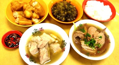 Photo of Chinese Restaurant Ya Hua Bak Kut Teh at 593 Havelock Road Isetan Office Building, Singapore 169641, Singapore