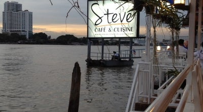 Photo of Asian Restaurant Steve Cafe & Cuisine at 68 ซอยศรีอยุธยา 21 (ซอยเทเวศร์) ถ. ศรีอยุธยา, Bangkok 10300, Thailand