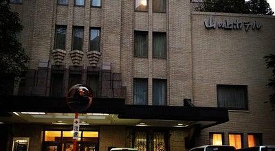 Photo of Hotel The Hilltop Hotel at 神田駿河台1-1, Chiyoda 101-0062, Japan