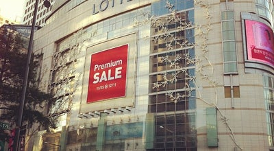 Photo of Department Store 롯데백화점 (LOTTE Department Store) at 중구 남대문로 81, 중구 04533, South Korea