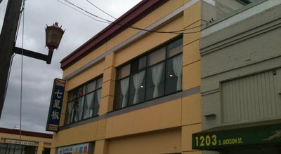 Photo of Chinese Restaurant Seven Stars Pepper at 1207 S Jackson St, Seattle, WA 98144, United States