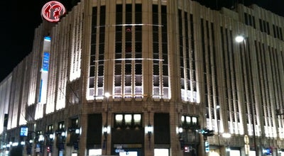 Photo of Department Store 伊勢丹 新宿店 (Isetan Shinjuku) at 新宿3-14-1, 新宿区 160-0022, Japan