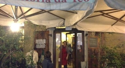 Photo of Italian Restaurant Trattoria da Teo at Piazza Dei Ponziani 7, Rome 00153, Italy