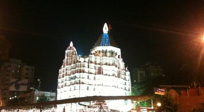 Photo of Temple Siddhivinayak Mandir at Prabhadevi, Mumbai 400028, India