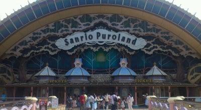 Photo of Tourist Attraction Sanrio Puroland at 落合1-31, Tama 206-8588, Japan