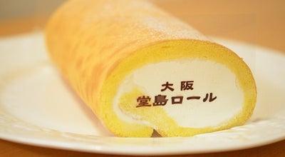 Photo of Cupcake Shop モンシュシュ 阪急梅田本店 at 北区角田町8-7, 大阪市 530-8350, Japan