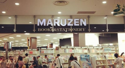Photo of Bookstore 丸善 八尾アリオ店 at 光町2-3 , 八尾市 581-0803, Japan