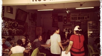 Photo of Chinese Restaurant Kedai Makanan Kuo Man 國民 at Kota Kinabalu 88450, Malaysia