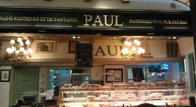 Photo of French Restaurant Paul at Villagio Mall, Doha, Qatar