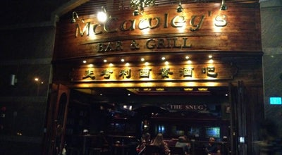 Photo of Pub McCawleys at Pen at Rose Garden 3, Shenzhen, China