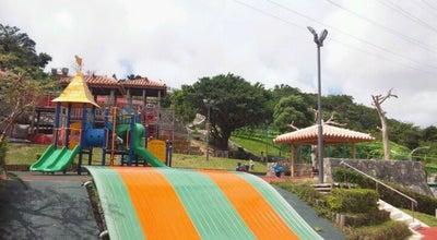 Photo of Park 浦添大公園 at Urasoe, Japan