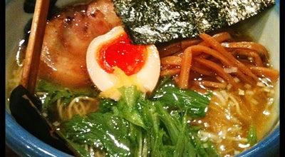 Photo of Japanese Restaurant Afuri Harajuku at 千駄ヶ谷3-63-1, Shibuya 150-0001, Japan