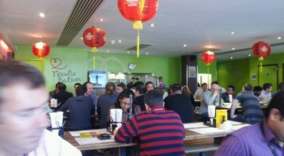 Photo of Fast Food Restaurant Noodle Nation Maidenhead at Unit 1 Greenfell Island, Maidenhead SL6 1DY, United Kingdom