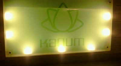 Photo of Asian Restaurant Kanum at 77 Mespil Road, Dublin 4, Ireland