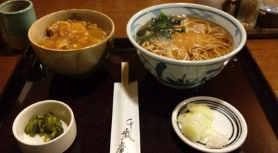 Photo of Food そば処 千歳庵 at 東新橋1-7-1, 港区 105-0021, Japan