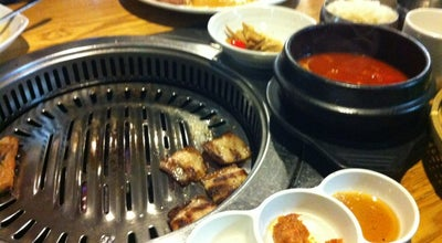 Photo of BBQ Joint KOZY Korean Barbecue at Victoria Building 7 Wilmot St, Sydney, Ne 2000, Australia