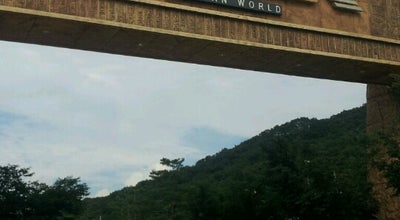 Photo of Water Park 오션월드 (Ocean World) at 서면 한치골길 262, 홍천군 250-751, South Korea