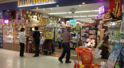 Photo of Bookstore ヴィレッジヴァンガード イオンモール佐久平店 at 佐久平駅南11-10, 佐久市 385-0029, Japan