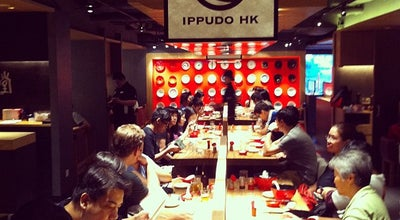 Photo of Food Ippudo 一風堂 at Shop 210, 2/f, Silvercord, 30 Canton Rd, Tsim Sha Tsui, Hong Kong