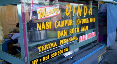 Photo of Food Truck Warung Dinda at Jl.kartini, Sumbawa Besar, Indonesia