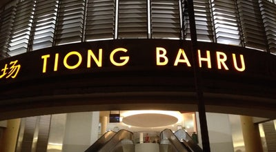 Photo of Chinese Restaurant Tiong Bahru Food Centre at 3 Seng Poh Road Green World, Singapore 168891, Singapore