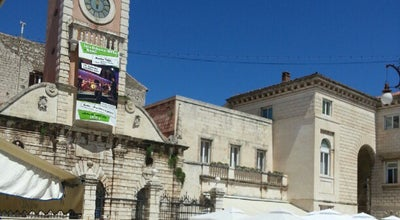 Photo of Historic Site Narodni trg u Zadru at Main Square, Zadar 23000, Croatia