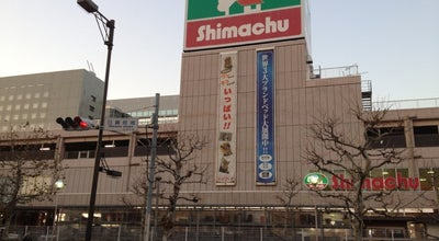 Photo of Furniture / Home Store 島忠 府中店 at 日鋼町1-26, 府中市 183-0044, Japan
