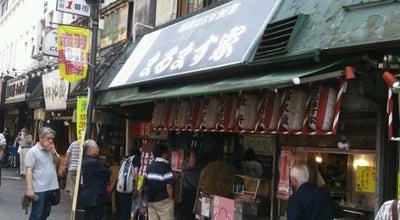 Photo of Food 鯉とうなぎのまるます家 総本店 at 赤羽1-17-7, 北区 115-0045, Japan