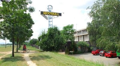 Photo of Rock Club Klub Močvara at Trnjanski Nasip Bb, Zagreb 10000, Croatia