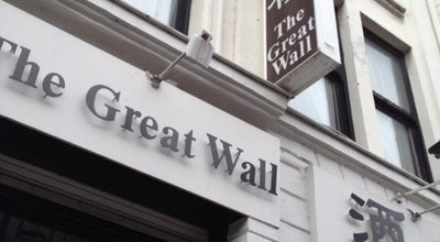 Photo of Asian Restaurant The Great Wall at Rijselsestraat 4, Kortrijk 8500, Belgium