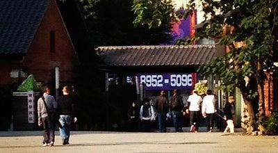 Photo of Theme Park 臺北市電影主題公園 Taipei Cinema Park at 康定路19號, Taipei 10843, Taiwan