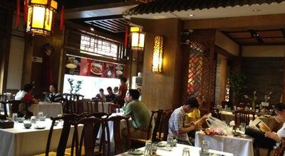 Photo of Chinese Restaurant 四季民福 Siji Minfu Roast Duck at 32 Dengshikou W St, 北京, 北京, China