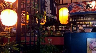 Photo of Japanese Restaurant Nagasaki Japanese Restaurant at Bangunan Harisan, 19 Jalan Haji Saman, Gaya Street, Kota Kinabalu 88000, Malaysia
