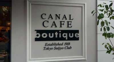 Photo of Cafe CANAL CAFE boutique at 神楽坂1-9, 新宿区 162-0825, Japan