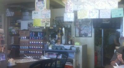 Photo of Japanese Restaurant Ethel's Grill at 232 Kalihi St, Honolulu, HI 96819, United States
