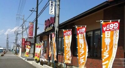 Photo of Steakhouse ビッグボーイ 塩尻店 at 広丘野村2050-13, 塩尻市, Japan