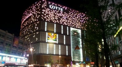 Photo of Department Store 롯데백화점 (LOTTE Department Store) at 중구 중앙대로 2, 부산광역시 48944, South Korea