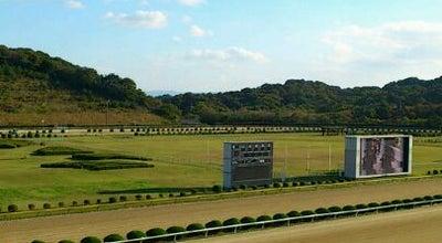 Photo of Arts and Entertainment 佐賀競馬場 at 江島町3256-228, 鳥栖市, Japan