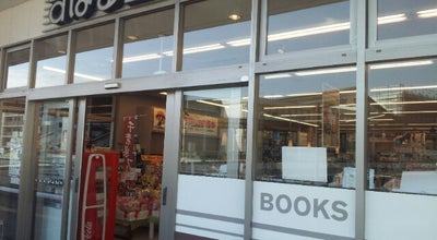 Photo of Bookstore すばる書店 TSUTAYA 北習志野店 at 習志野台2-1-6, 船橋市 274-0063, Japan
