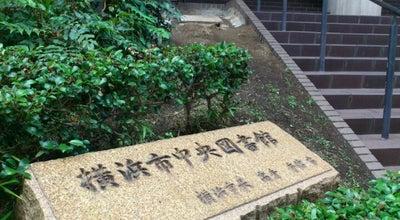 Photo of Library 横浜市中央図書館 at 西区老松町1, 横浜市 220-0032, Japan