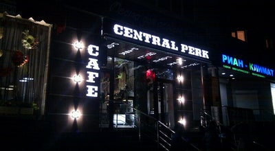 Photo of Restaurant Central Perk at Вольская, 63/69, Saratov 410028, Russia